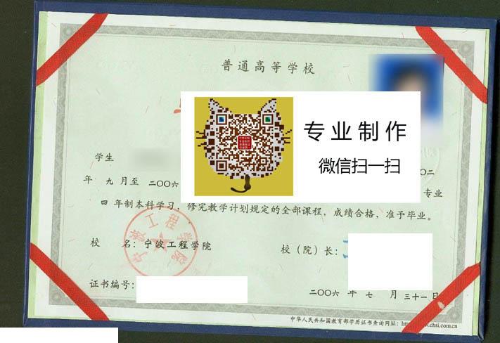 宁波工程学院 拷贝.jpg
